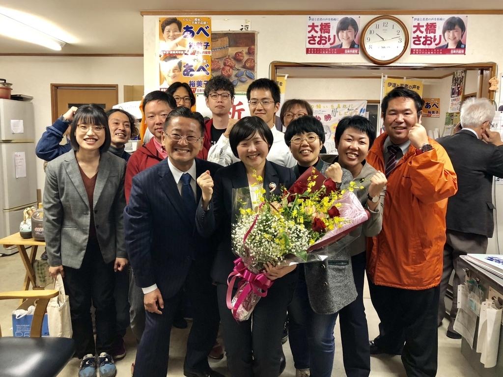 f:id:jcpfukushima:20181102112428j:plain