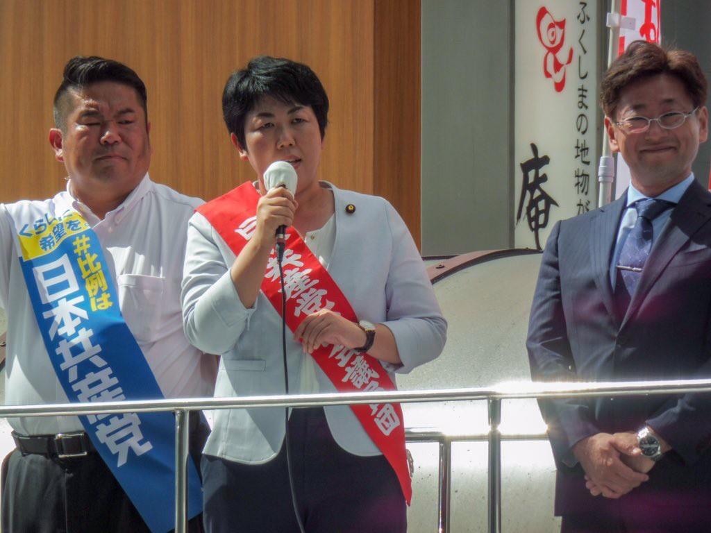 f:id:jcpfukushima:20190704200214j:plain