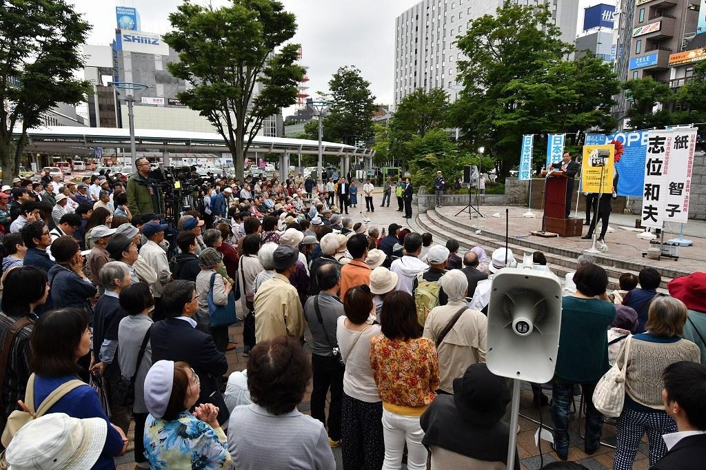f:id:jcpfukushima:20190710195953j:plain