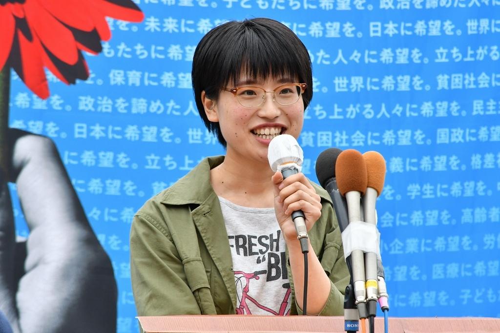 f:id:jcpfukushima:20190710200043j:plain