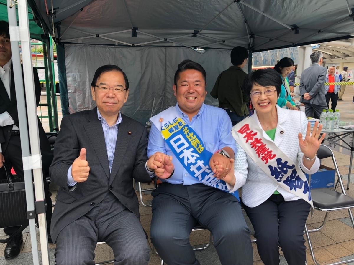f:id:jcpfukushima:20190710202810j:plain