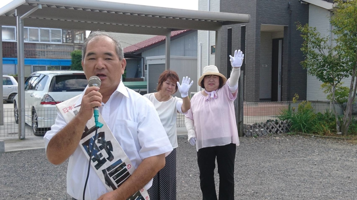 f:id:jcpfukushima:20190911173645j:plain
