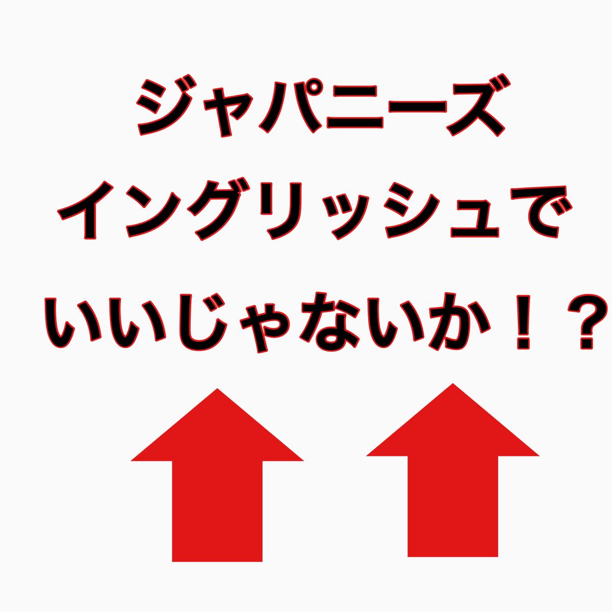 f:id:jctaro:20200518164513j:plain