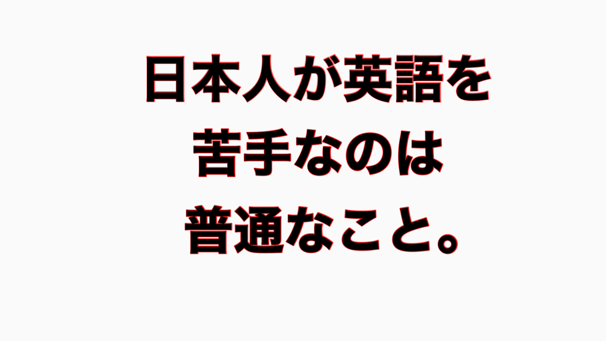 f:id:jctaro:20210423104344j:plain