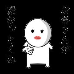 f:id:jdtabiblog:20180806134334p:plain
