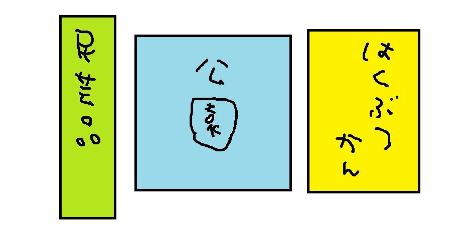 f:id:jdtabiblog:20180818221050p:plain