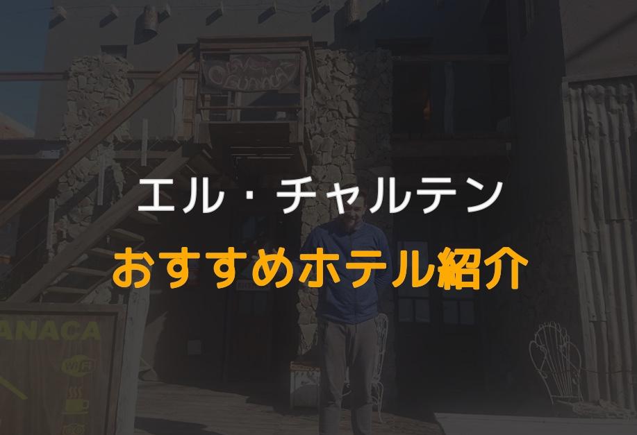 f:id:jdtabiblog:20181119144214j:plain