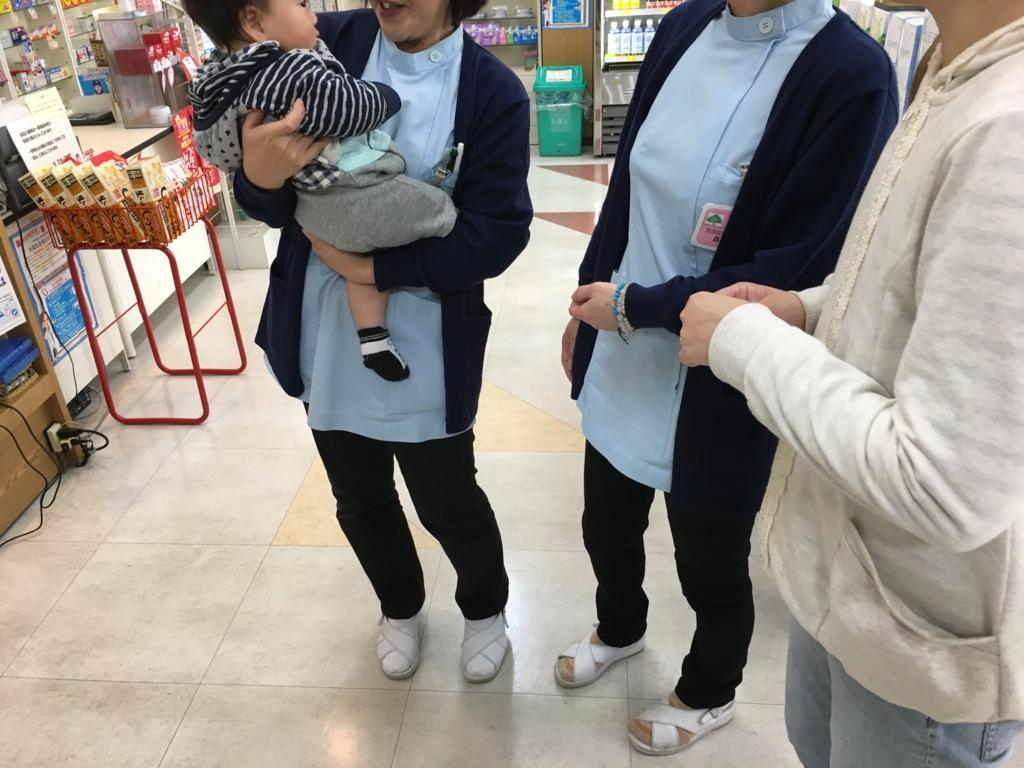 お客さまの出産報告の写真