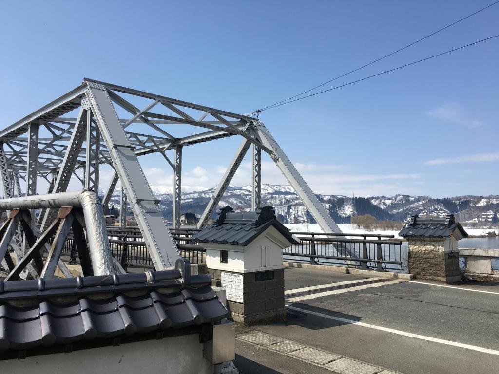 大石田大橋