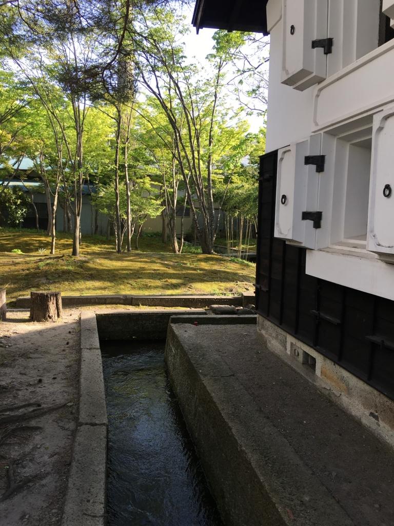 長井市やませ蔵美術館