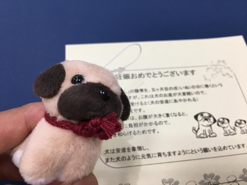 犬のマスコット