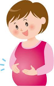 奥さまの妊娠