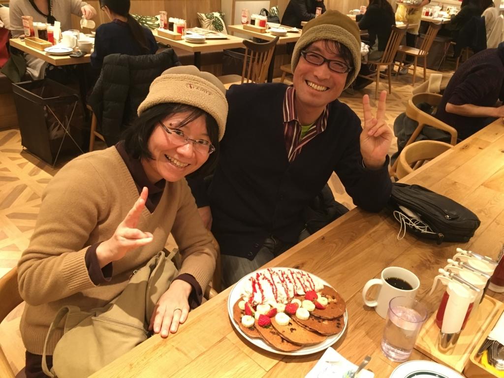 仙台でパフェ