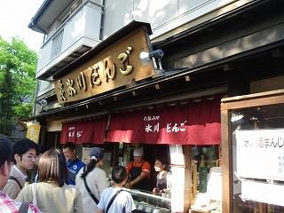 氷川神社の団子屋さん