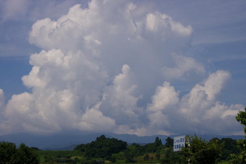 雲沸き立つ