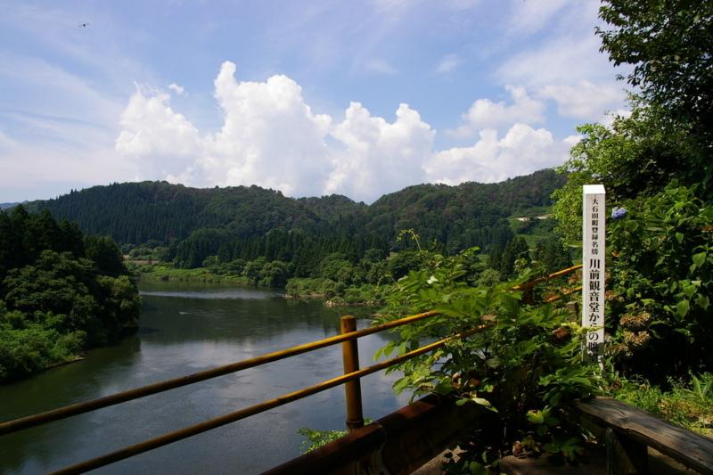 大石田川前観音からの眺め最上川