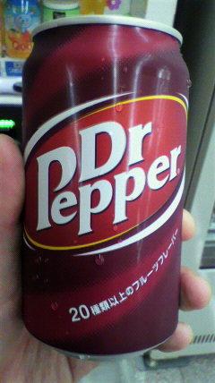 ドクターペッパー