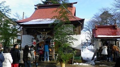 若木神社 初詣