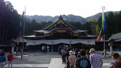 新潟県 弥彦神社