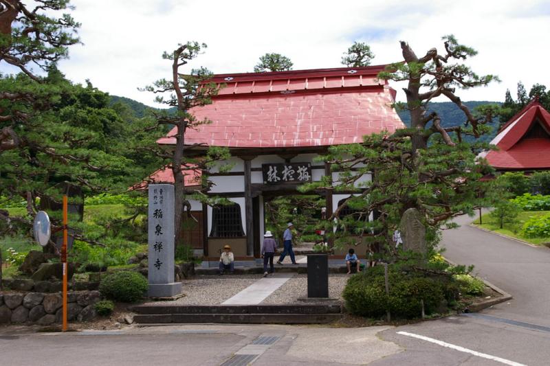 長野県木島平村 稲泉寺