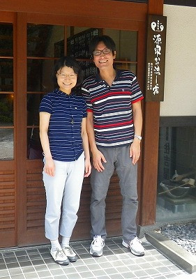 新潟、野沢温泉で妻と
