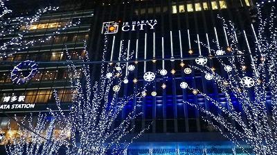 博多市駅前のクリスマスイルミネーション