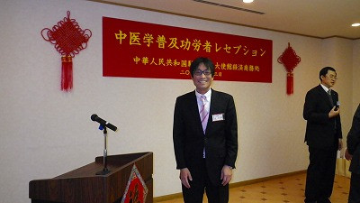 中国大使館商務処