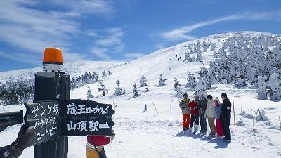 山形市蔵王スキー場 朝日連峰の眺め