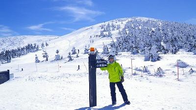 山形市蔵王スキー場山頂 地蔵