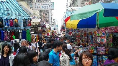 香港・ネイザンロードからモンコック方面へ