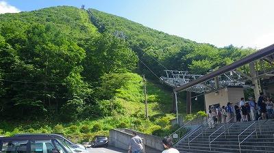 榛名山ロープウエイに行きました。