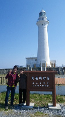 下北半島尻屋崎灯台