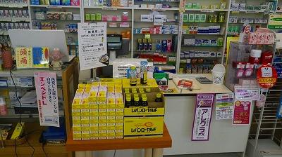 土屋薬局 薬品コーナーのレジ付近>