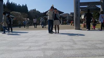 宮城県定義山 title=