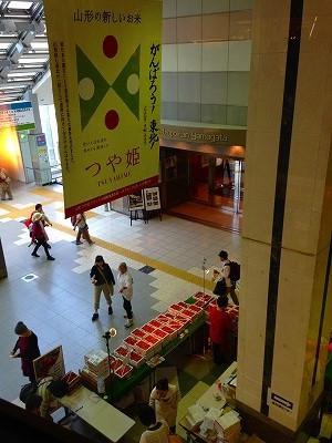 山形駅 エスパル3階スタバからの眺め