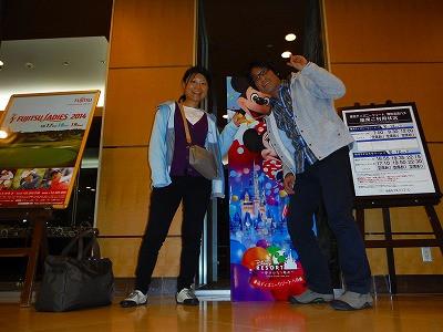 千葉中央のホテルにて、妻と