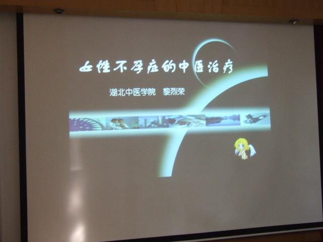 中国湖北中医薬大学にて
