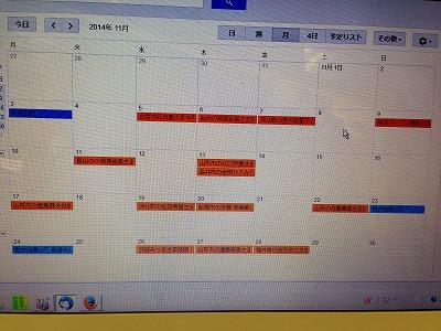 こちらがグーグルカレンダーで管理している当店のお客様の妊娠、出産のご報告です。