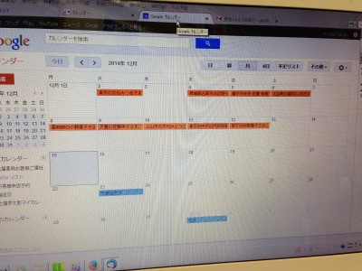 さて先週の妊娠、出産の嬉しいお客さま土屋薬局グーグルカレンダーです。