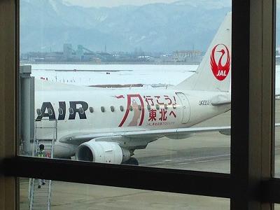 山形空港の飛行機
