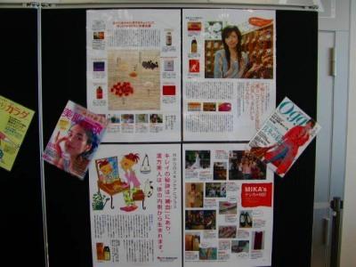 「オッジ」という女性に人気のある雑誌で紹介されたページです。