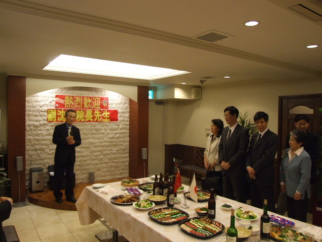 日本中医薬研究会 平野会長の魂の挨拶