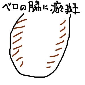 Cocolog_oekaki_2011_12_27_13_57