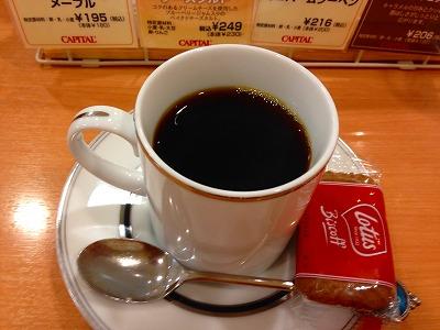 藤崎デパートの地下のコーヒー