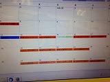 土屋薬局グーグルカレンダーです。