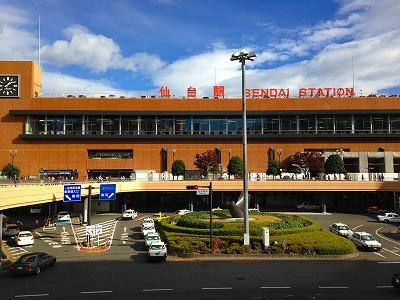文化の日 仙台駅