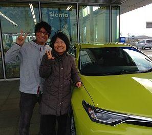 緑色のオーリス 新車!納入です。