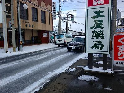 歴史を誇る羽州街道も雪景色。