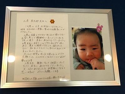 漢方のお客様から赤ちゃんの出産の嬉しい御連絡