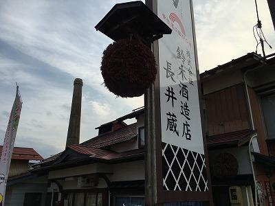 長井市の風景その6